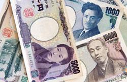 Imagen de yenes japoneses