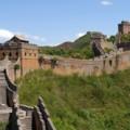 Gran Muralla, de Open