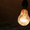 Consumo de electricidad, de Pixabay