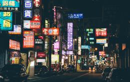 Comercios chinos, de Pixabay