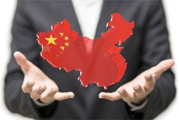 Exportaciones a China, de SedeenChina