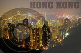 Hong Kong, de Pixabay