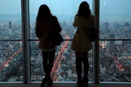 Vista de Osaka, de Open