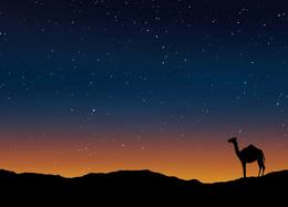 Norte de África, de Pixabay