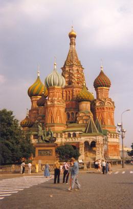 Catedral de San Basilio en Moscú, de Open