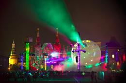 Festival Circle of life, de Open