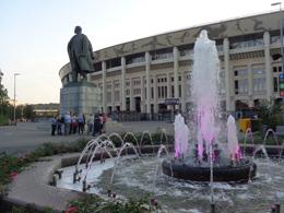 Mundial de Fútbol de Moscú, de Open