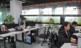 Oficina en China, de Sedenchina