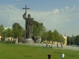 Parque de Moscú, de Open