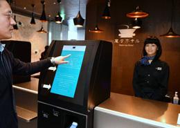 Recepcionista androide de hotel, de Hotelscan
