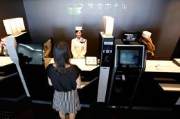 Robot de hotel, de Hotelscan