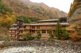 Nishiyama Onsen Keiumkan, de Hotelscan