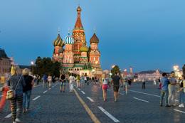 Moscú en Rusia, de Pixabay