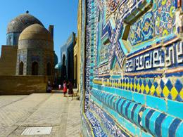Mosaicos en Samarcanda, de Open